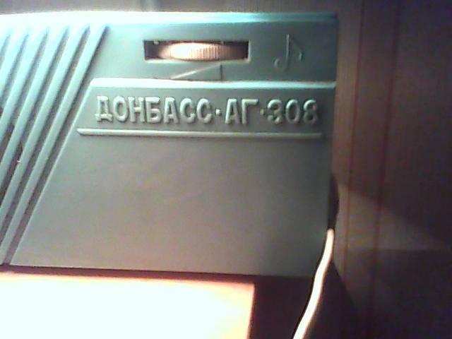 Продам радиоточку Донбасс-АГ-308