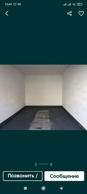 Сдам гараж в кооперативе Сигнал+